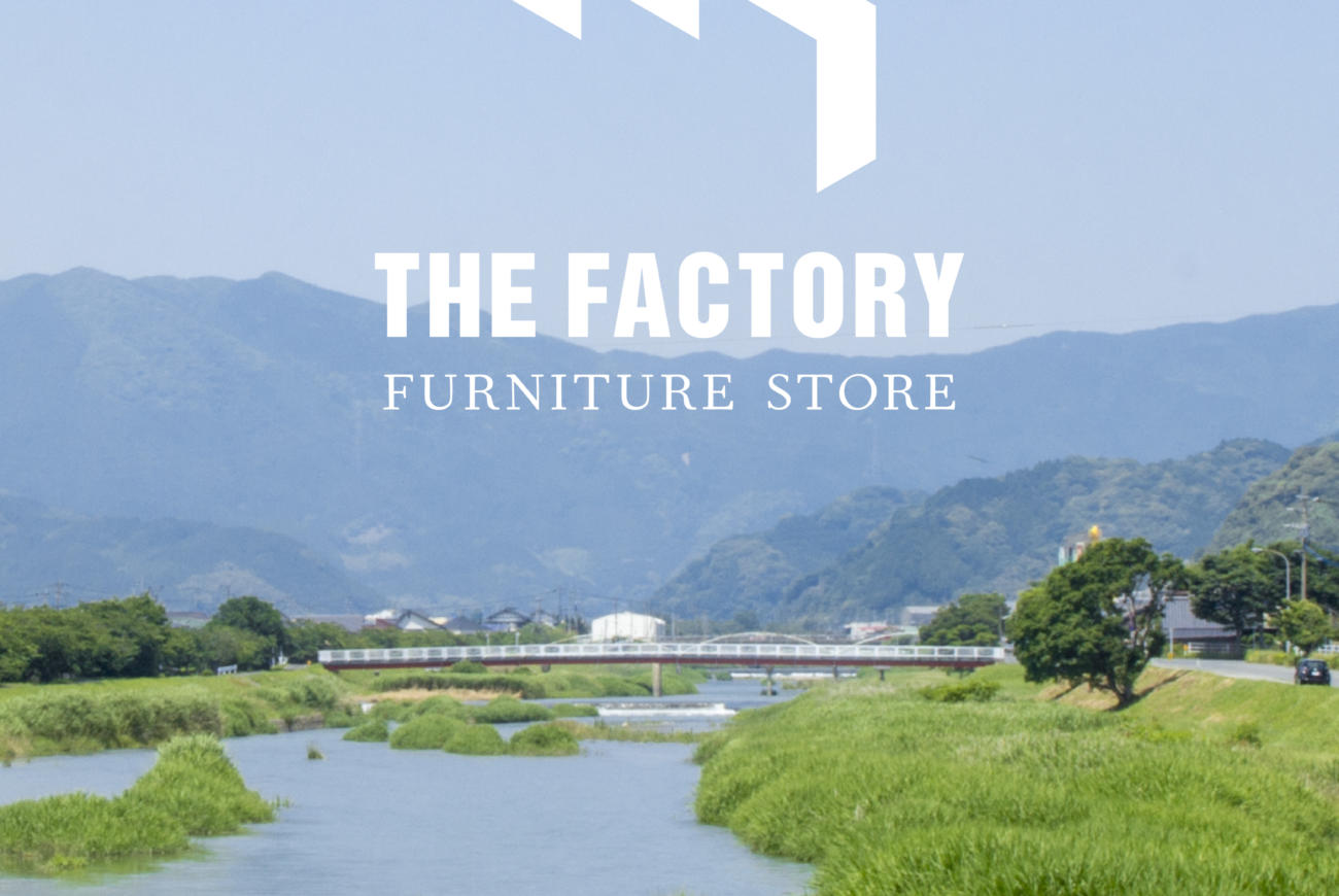 THE FACTORY SPRING
